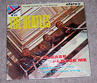 The Beatles-Please Please Me-Sealed UK Vinyl LP, thumbnail_release127_260924056689.jpg