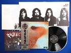 "PINK FLOYD Meddle Odeon JAPAN 70's PRESS LP ""Rock Now"" OBI BOOKLET INSERT NM/NM-, thumbnail_release175_302362275885.jpg"