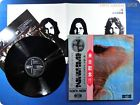 "PINK FLOYD ""NM WAX"" Meddle OP-80375 OBI LP AN6851, thumbnail_release175_371268459253.jpg"