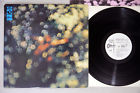 PINK FLOYD OBSCURED BY CLOUDS ODEON EOP-80575 Japanese Pressing PROMO Vinyl LP, thumbnail_release244_231847341960.jpg