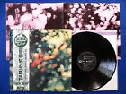 PINK FLOYD Obscured By Clouds 【JAPAN 1ST PRESS】 LP Odeon Laminated OBI INSERT NM, thumbnail_release244_302250658348.jpg