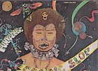 SEALED Orig 73 FUNKADELIC Cosmic Slop LP Westbound Funk EX cond George Clinton, thumbnail_release90_221258322210.jpg
